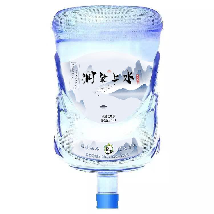 """""""润泉上水""""的桶装水是水源保护区纯天然泉水"""