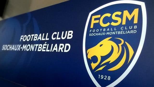 前法甲冠军变中资球队,92年历史底蕴产出2中超外援1超级万博天才