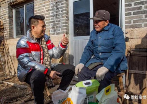 访山东姜不老文化传播有限公司董事长滕昭琪