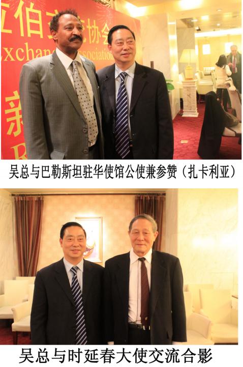 访四川省花园实业股份有限公司董事长吴利财