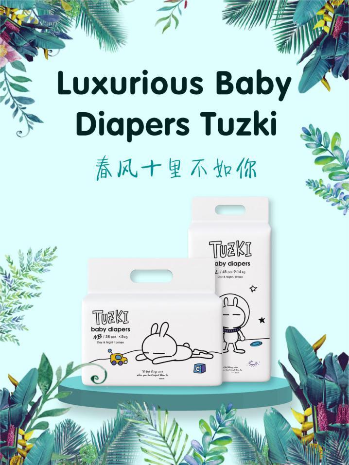 如何评价网红纸尿裤tuzki?Tuzki纸尿裤合不合格?