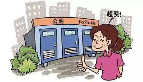 新基建大潮下,中期科技创新驱动型智慧公厕/智慧厕所解决方案