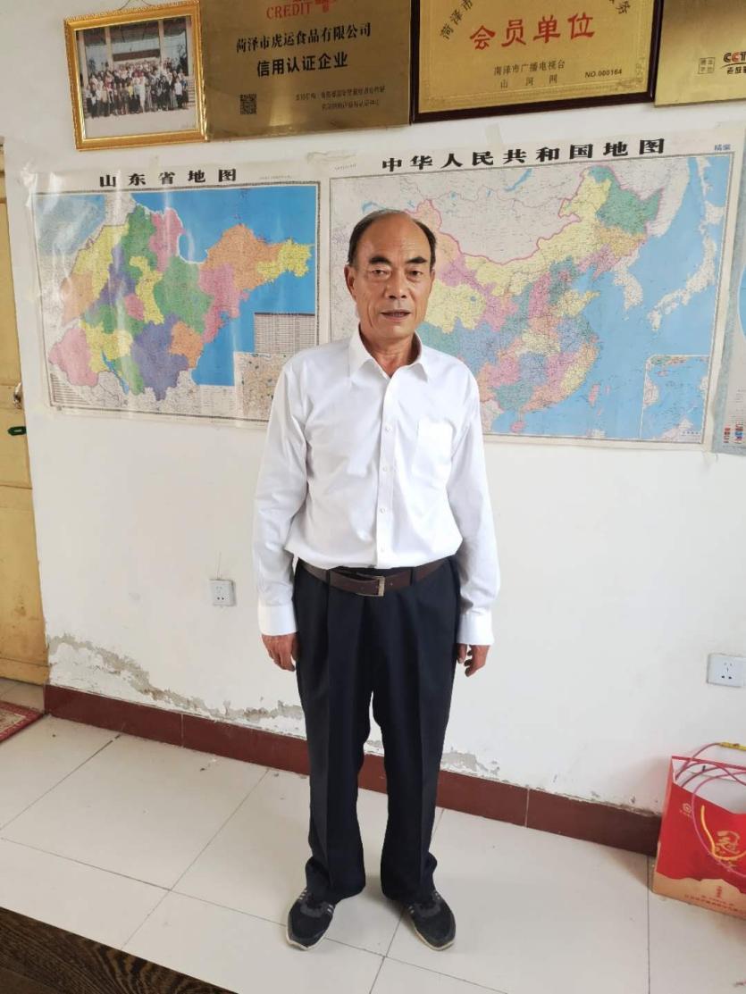 菏泽市虎运食品有限公司董事长张广祥